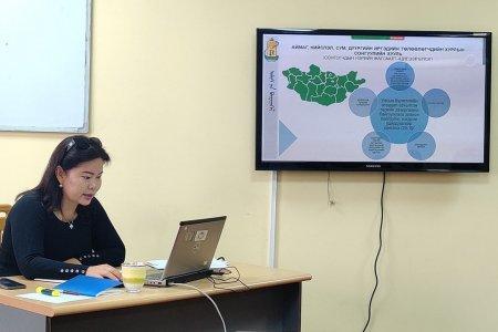 Улсын бүртгэлийн хэлтсийн гүйцэтгэлийн төлөвлөгөөний явц, хэрэгжилтийн талаар мэдээлэл, сургалт