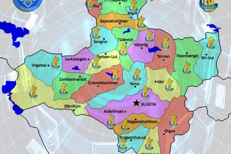 Улсын бүртгэлийн нэгдсэн сүлжээнд Завхан аймгийн 24 сумыг  амжилтай холболоо