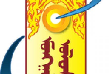 Монгол Улсын иргэний үнэмлэх хэвлэх бүртгэл хөтлөх, мэдээллийг баталгаажуулах, үнэ хураамжийн тооцоо хийх, хэвлэгдсэн иргэний үнэмлэхийг хүлээн авах, түгээх, тайланг гаргах, түүнд хяналт тавих журам /УБЕГ-ын даргын А/558 дугаар тушаал/ /2013.05.03/