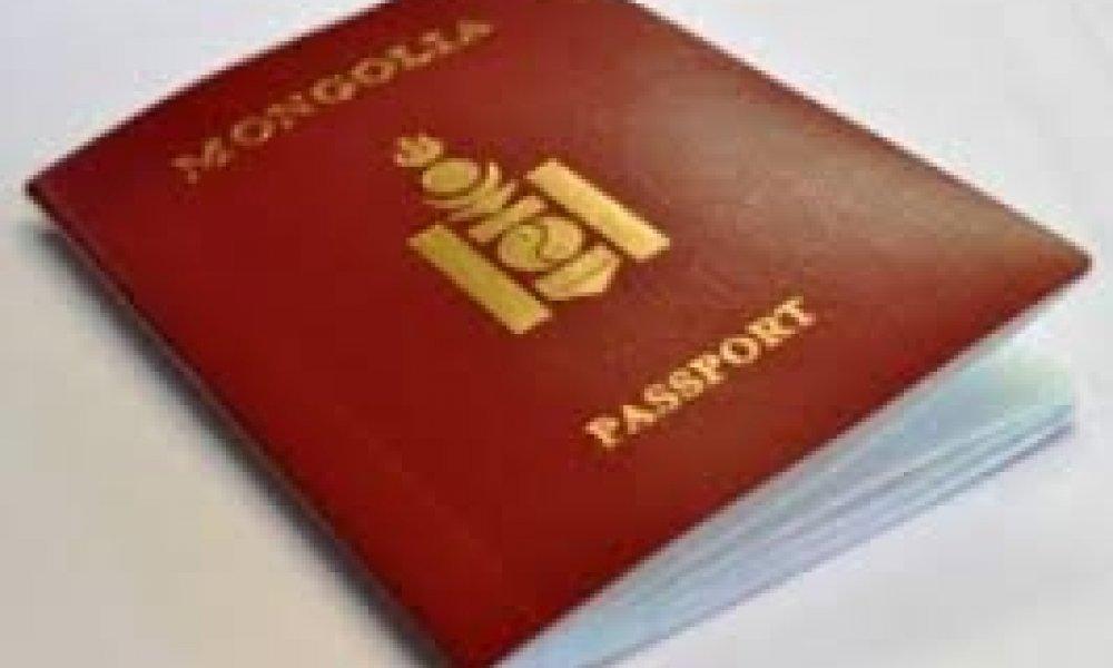 e-mongolia вэб сайтаас гадаад паспорт дахин захиалах заавар