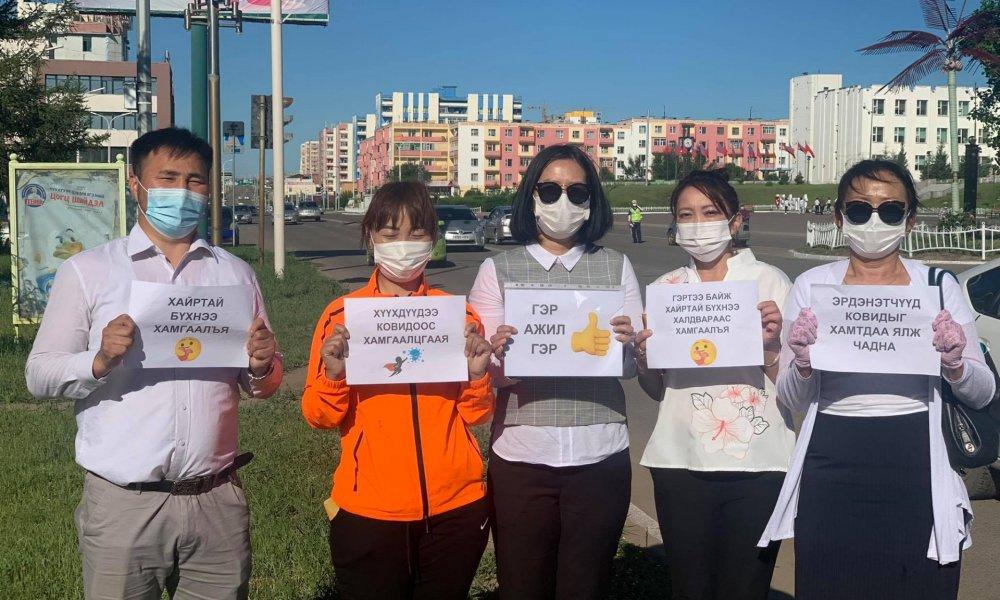 Ковид-19 халдвараас урьдчилан сэргийлэх арга хэмжээнд Орхон аймаг дахь Улсын бүртгэлийн хэлтсийн албан хаагчид нэгдлээ