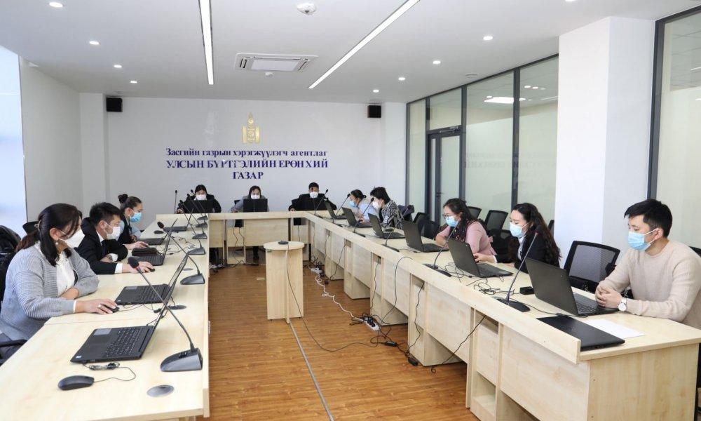 Төрийн албаны зөвлөлийн УБЕГ-ын дэргэдэх салбар зөвлөл тусгай шалгалт зохион байгууллаа
