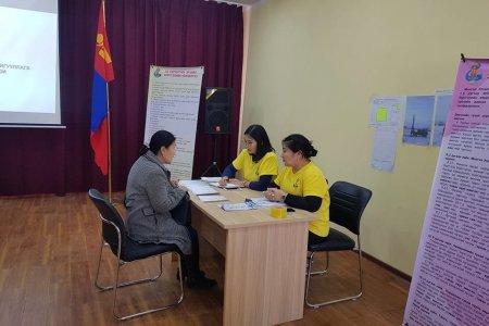 Дархан-Уул аймгийн Улсын бүртгэлийн хэлтсийн мэдээ