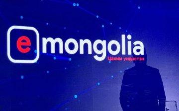 e-Mongolia.mn