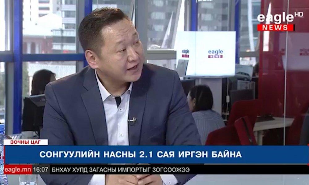 ВИДЕО: Монгол Улс давхар иргэншил зөвшөөрөх үү?