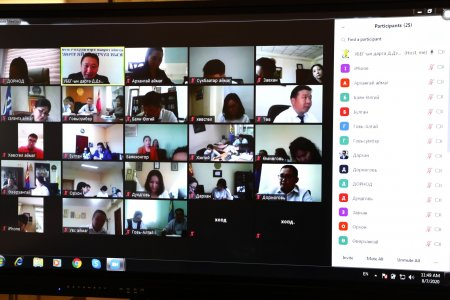 Нэгжийн дарга нарт зориулсан чиглэл өгөх цахим сургалт зохион байгууллаа