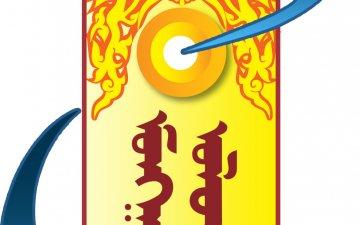 Улсын бүртгэлийн ерөнхий газрын дарга Монгол Улсын Сонгуулийн ерөнхий хорооны хамтарсан тушаал/тогтоол А/213/38 /2021.03.26/
