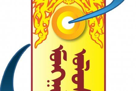Монгол Улсын нутаг дэвсгэрт иргэн шилжин суурьших хөдөлгөөнийг бүртгэх, мэдээлэх журам /ЗГ-ын 332 дугаар тогтоол/ /2018.10.31/