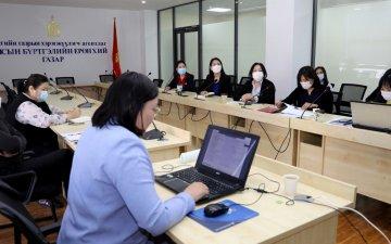 Иргэний улсын бүртгэлийн онлайн болон оффлайн системийн нэгдсэн сургалт хоёр дахь өдрөө үргэлжилж байна