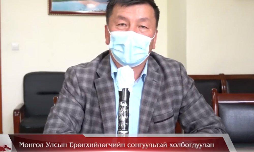 Монгол Улсын Ерөнхийлөгчийн сонгуультай холбогдуулан Завхан аймаг дахь Улсын бүртгэлийн хэлтсээс мэдээлж байна
