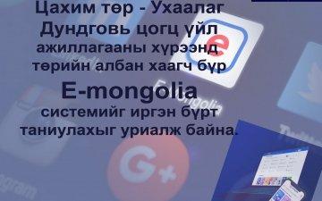 E-mongolia