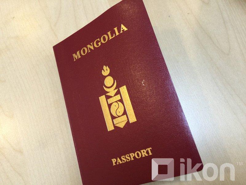 Гадаад паспортыг цахимаар захиалдаг боллоо