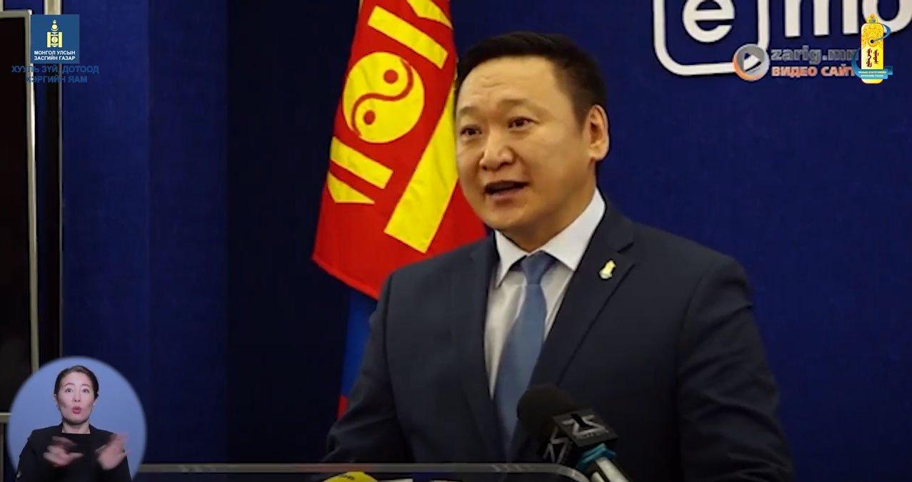 Улсын бүртгэлийн 26 төрлийн лавлагаа, үйлчилгээг E-Mongolia.mn цахим платформоос аваарай