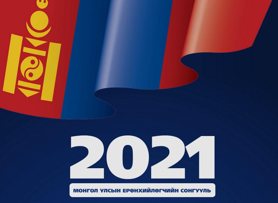 Монгол Улсын Ерөнхийлөгчийг сонгох сонгууль Сүхбаатар аймагт амжилттай зохион байгуулагдлаа
